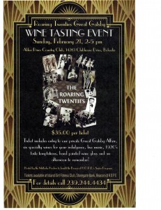 wineeventposter